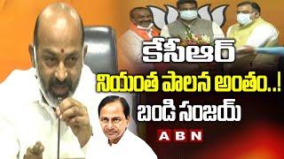Bandi Sanjay FIRST Reaction On Etela Rajender Joins In BJP | ABN Telugu - ABNTELUGUTV