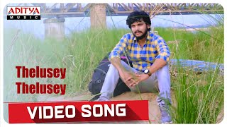 Thelusey Thelusey Video Song || MoogaManasulu Songs || Karunya - ADITYAMUSIC