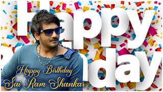 Actor Sai Ram Shankar Birthday Special Video | #HBDSaiRam | Producer Prasanna Kumar | TFPC - TFPC