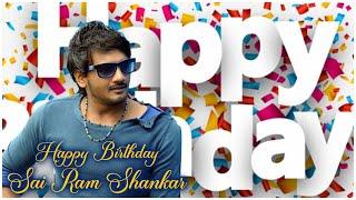 Actor Sai Ram Shankar Birthday Special Video | #HBDSaiRam | Producer Prasanna Kumar | TFPC - TFPC
