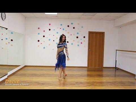 Соло-латина - Виктория Матюжина - Школа танцев Драйв