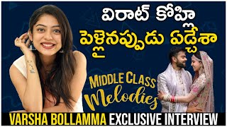 Actress Varsha Bollamma Exclusive Interview Telugu | Middle Class Melodies Movie Interview | TFPC - TFPC