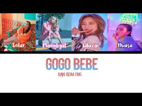 mamamoo gogo bebe lyrics color coded 関連動画 | スマホ対応