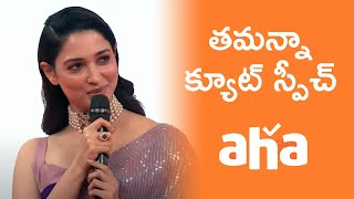 Actress Tamanna Speech At Aha Grand Reveal Event | #AAPresentsAHA | #AlluArjun - TFPC