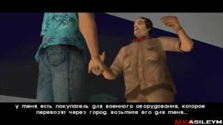 Прохождение GTA Vice City: Миссия 15 - Сэр, Да, Сэр!