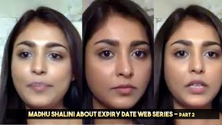 Madhu Shalini About Upcoming Projects | Exclusive Interview | Part 2 | #ExpiryDate | IndiaGlitz - IGTELUGU