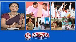 BJP Leaders Meet Etela Rajender   CM KCR-Harish Rao   Yadadri Temple Lighting   V6 Teenmaar News - V6NEWSTELUGU