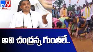 గ్రామ సచివాలయంలో ఎవరి ఉద్యోగం లేదు : Sajjala Ramakrishna Reddy - TV9 - TV9