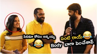 Hero Srikanth Makes Fun with Actor Nanda Kishore | Narasimhapuram Movie Poster Launch By Srikanth - TFPC