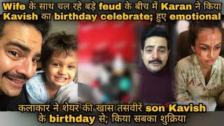 अपनी wife के साथ चल रहे feud के बीच में Karan Mehra ने शेयर किया son Kavish के birthday पर खास note - TELLYCHAKKAR