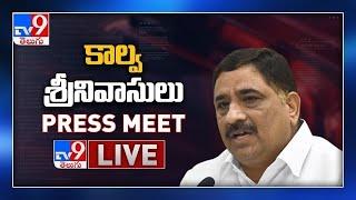 TDP Kalava Srinivasulu Press Meet LIVE - TV9 - TV9