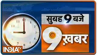 बारिश से बेहाल मुंबई, अलर्ट जारी, UP में जल्द होगा कैबिनेट विस्तार | आज सुबह की बड़ी खबरें - INDIATV
