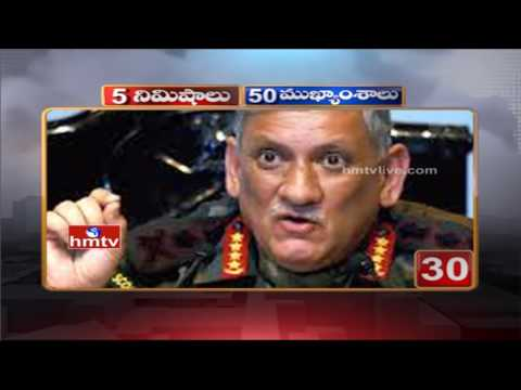 AP CM Chandrababu Speech in Maha Sankalpam | GHMC Fires on HMWSSB | 5  Minutes 50 Headlines
