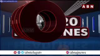 TOP 20 Headlines    19-06-2021   News Highlights    ABN Telugu - ABNTELUGUTV