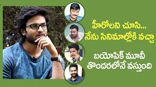 I entered films watching heroes.Biopic will happen soon : Sudheer Babu | IG Telugu - IGTELUGU