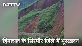 Himachal Pradesh में भूस्खलन, सड़क का एक हिस्सा खाई में गिरा - NDTVINDIA