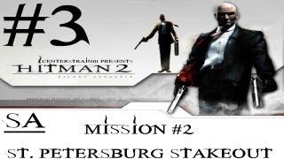 Hitman 2 - Silent Assassin HD Walkthrough - (Hitman HD Trilogy) Part 3 - Mission 2 SA