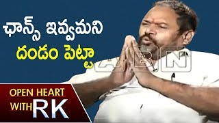 R Narayana Murthy Talks About His Entry Into Movies And Relation With Dasari