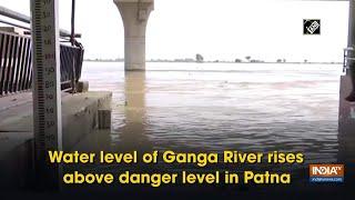 Water level of Ganga River rises above danger level in Patna - INDIATV