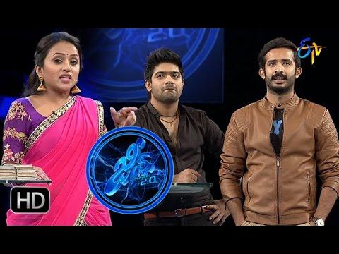 Genes | 6th May 2017 | Full Episode | Revanth | Ravi | ETV Telugu | cinevedika.com