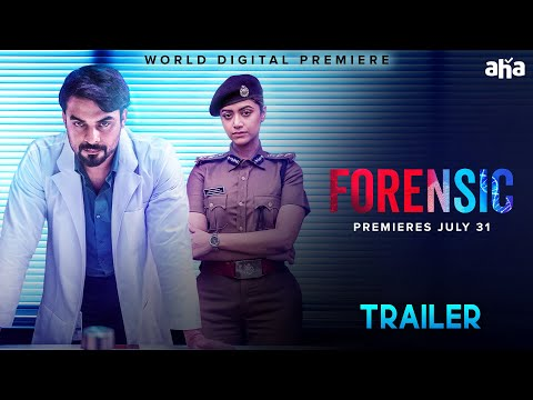 Forensic Telugu Movie Trailer | Tovino Thomas | Mamta Mohandas | World Digital Premiere on AHA