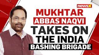 UNION MINISTER MUKHTAR ABBAS NAQVI TAKES ON INDIA BASHING BRIGADE | NewsX - NEWSXLIVE