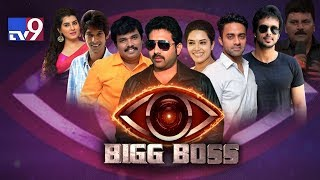 Bigg Boss Telugu Contestants experiences