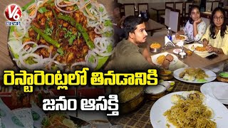 Public Show Interest Over Dining Food In Restaurant's | V6 News - V6NEWSTELUGU