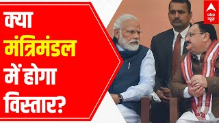 Will Cabinet expand? Here is what happened in PM Modi's meet - ABPNEWSTV