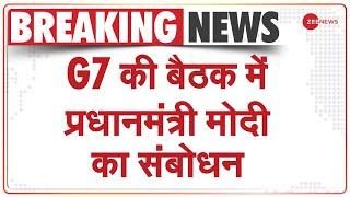 G7 की बैठक में प्रधानमंत्री मोदी का संबोधन   Breaking News   PM Modi in G7 Summit   World Leaders - ZEENEWS
