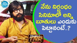 Director Bandi Saroj Kumar clarifies about Nirbandham Movie Dialogues  | Frankly with TNR - IDREAMMOVIES