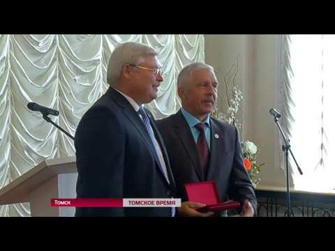 Томичи получили награды в канун Дня России