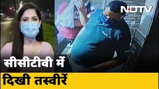 क्या Faridabad में रुका था UP का Most Wanted अपराधी Vikas Dubey ? | City Centre - NDTVINDIA
