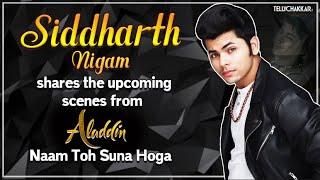Aladdin Naam Toh Suna Hoga actor, Siddharth Nigam shares a sneak peek into his set post lockdown | - TELLYCHAKKAR