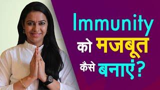 योग नमस्कार : Immunity बढ़ाने के लिए रोज सुबह करें ये योग आसन - ZEENEWS