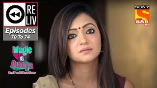Weekly ReLIV - Wagle Ki Duniya - 31st May 2021 To 4th June 2021 - Episodes 70 To 74 - SABTV