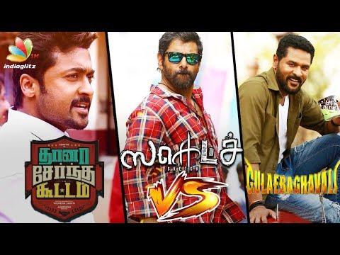 connectYoutube - Who Wins TSK or Sketch or Gulebagavali | Surya, Vikram, Prabhu Deva | Movies Comparison