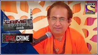 City Crime | Crime Patrol | A Facade | Gujarat | Full Episode - SETINDIA