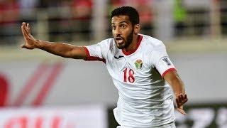 ملخص مباراة الأردن 2-0 سوريا - كأس آسيا 2019