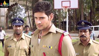 Latest Telugu Movie Scenes   Sonu Sood Cheating Mahesh Babu   Aagadu - SRIBALAJIMOVIES
