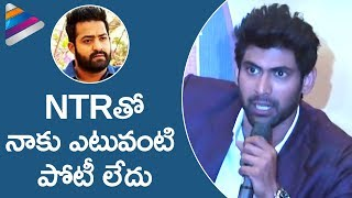 Rana Daggubati about his competition with Jr NTR on Small Screen