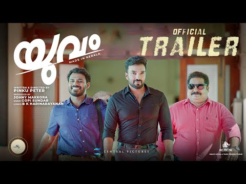 Yuvam Official Trailer | Pinku Peter | Amith Chakalakkal