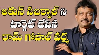 RGV reacts to Chandravadan's Counter