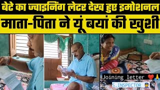 Parents got emotional after seeing son's joining letter, happy to say something like this - ITVNEWSINDIA
