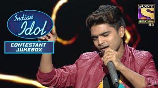 Salman की Performances हैं Phenomenal | Indian Idol | Contestant Jukebox - SETINDIA