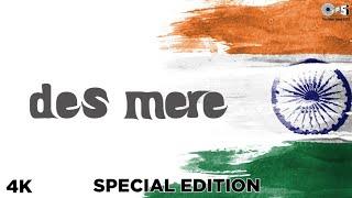 Des Mere Des (Special Edition) | The Legend Of Bhagat Singh | Ft. Ajay Devgn | A.R. Rahman - TIPSMUSIC