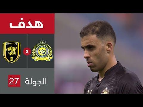 هدف عبد الرزاق حمد الله الثاني ضد الاتحاد (البطولة السعودية)