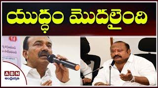 T BJP Leaders Key Meeting   BJP Focus on Operation Huzurabad   Etela Rajender Vs Gangula Kamalakar - ABNTELUGUTV