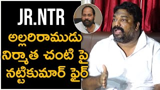 Producer Natti Kumar Fires On Chanti Adala | Producer Natti Kumar Press Meet | TFPC - TFPC