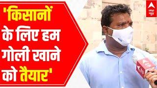 Ready to take bullet for farmers: BV Srinivas - ABPNEWSTV